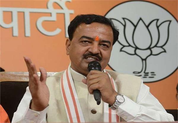 deputy cm keshav prasad maurya said