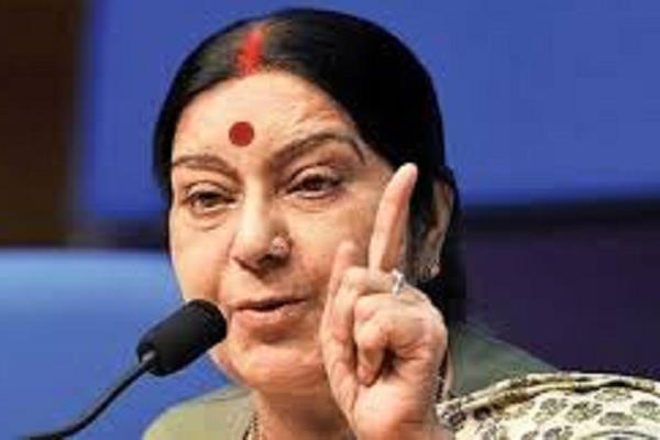 sushma swaraj s announcement bjp will form