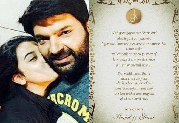 kapil sharma marriage card