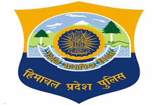 50th police sports meet start from 10 in dharamshala