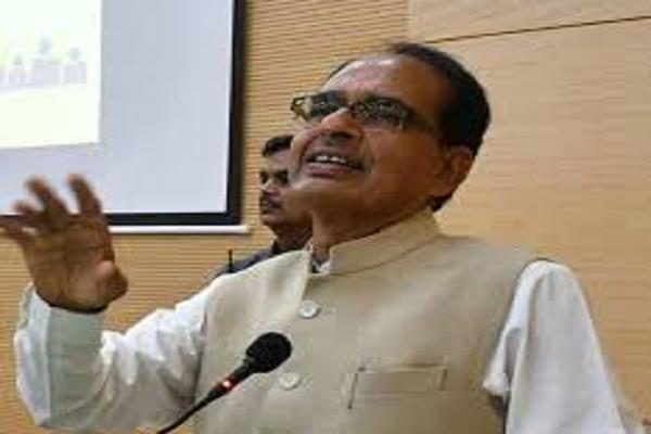 shivraj congress  very angry why  politicians are angry