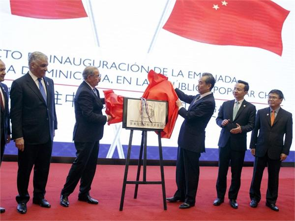 dominican rep opens beijing embassy after dropping taiwan