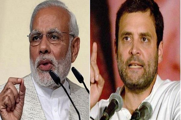 pm modi attack on rahul gandhi
