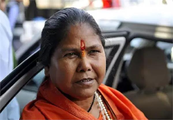 sadhvi niranjan jyoti attack on rahul gandhi