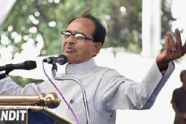 shivraj s slippery tongue lahore has to develop