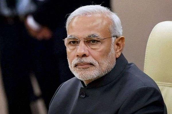 prime minister modi can visit punjab on november 23