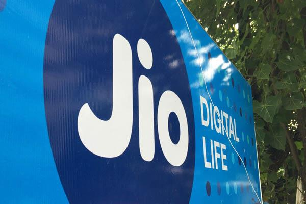 upi facility will be started soon on jio money