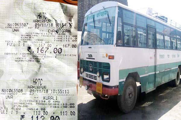 full fare recovered from girl in hrtc bus on bhaidooj