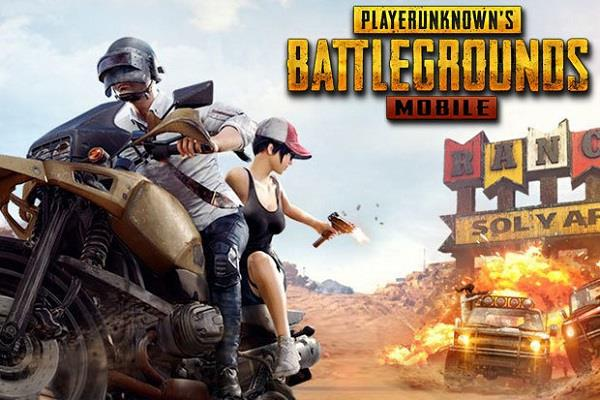 pubg mobile season 4 release date soon