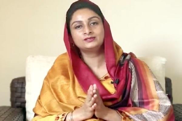 harsimrat kaur surrounded controversy misinterpreting gurbani apologizes