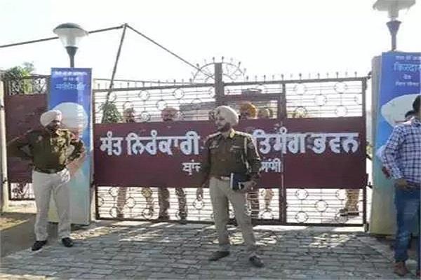 amritsar bomb blast pakistan