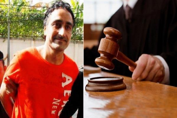 terror case hearing till december 11