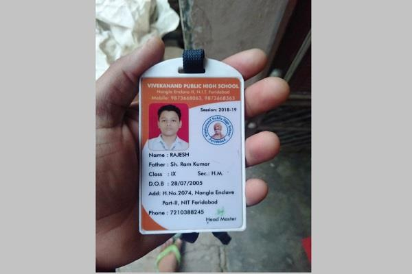 13 year old boy committed suicide