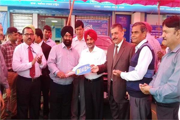 canara bank loan jalandhar