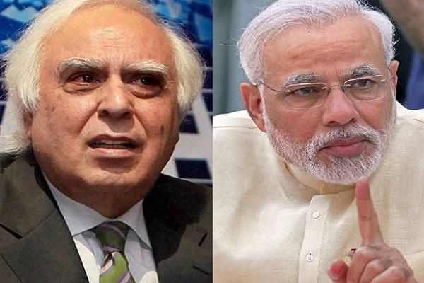 kapil sibbal says ram temple issue being raised for benefit