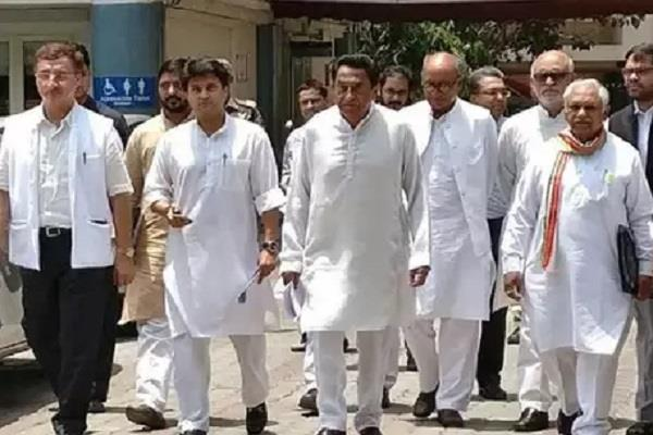 mp election congress releases second list of 16 candidates