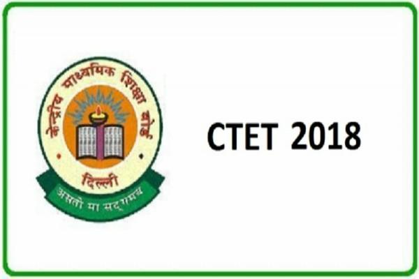 admit card for ctet 2018 to be released on november 23