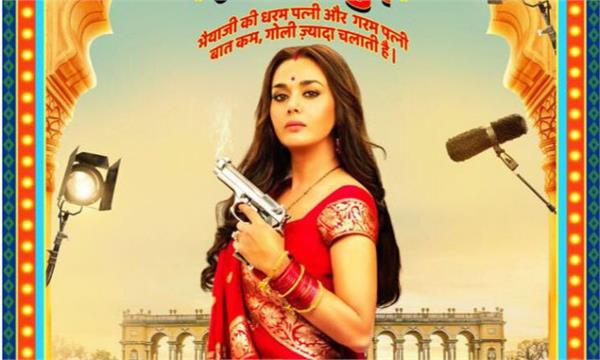 sunny deol and preity zinta will come together with bhaiaji superhit