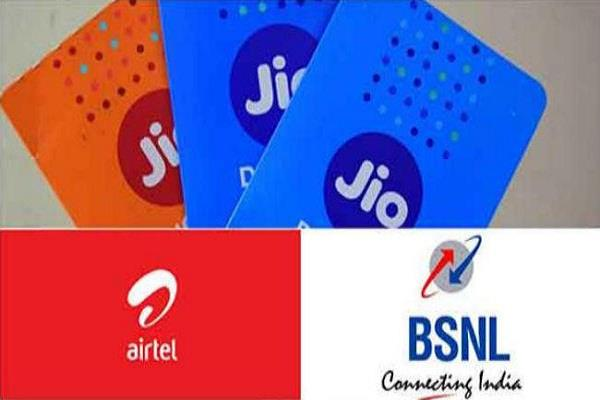bsnl unions accused of conspiring to protect the government from december 3