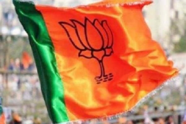 bjp can release on sunday second list of candidates