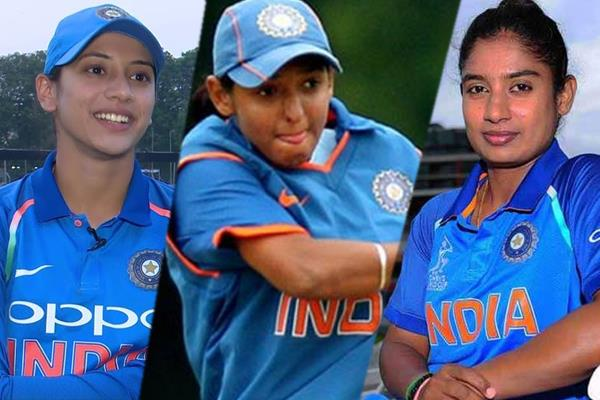 Top News women cricket team