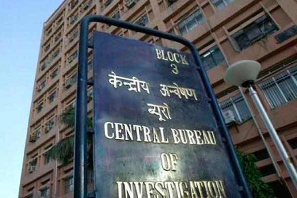 gst assistant commissioner of dg caught bribe