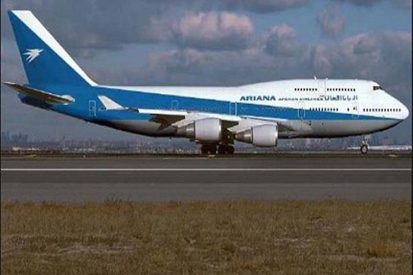 hijack as soon as takeoff from kandahar