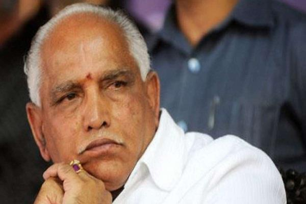 yeddyurappa congress jds used to vote on byelection