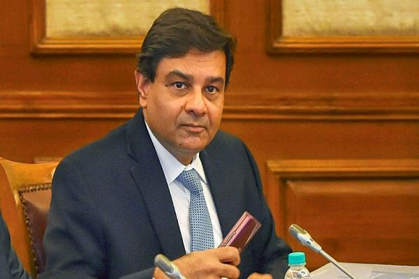 government and rbi can resign from the post of controversy