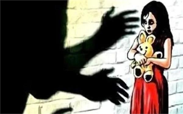 small girl rape rape case amritsar