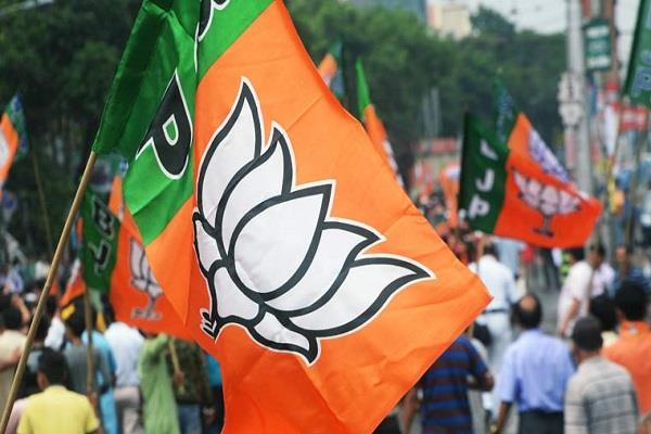 bjp candidate included in congress party demand to abolish ramnagar by election