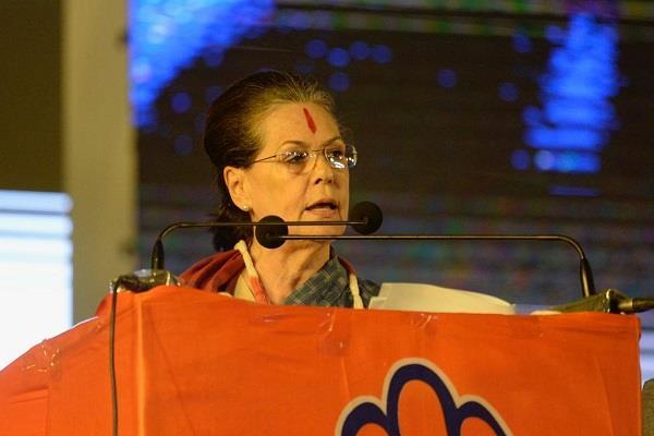 तेलंगाना चुनावः केसीआर पर बरसीं सोनिया, कहा- सिर्फ अपने लोगों के किया काम
