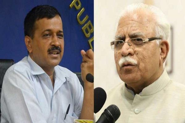 arvind kejriwal invites cm manohar to visit delhi mohalla clinic