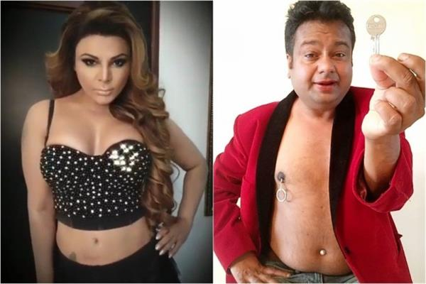 rakshi sawant and deepak will do this work