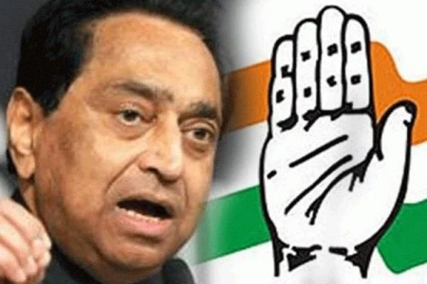 MP विधानसभा चुनाव: कांग्रेस ने जारी की उम्मीदवारों की पहली सूची