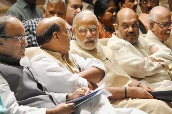 modi government s announcement will be able to bank on non defaulters