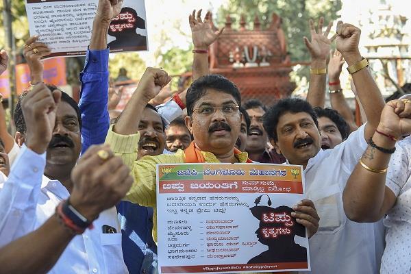 bjp in protest against tipu jayanti in karnataka