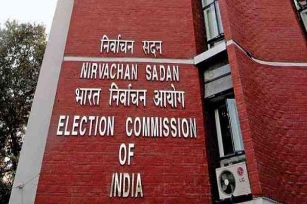 election commission transferred mizoram s home secretary