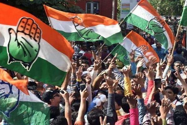 congress released fourth list of candidates