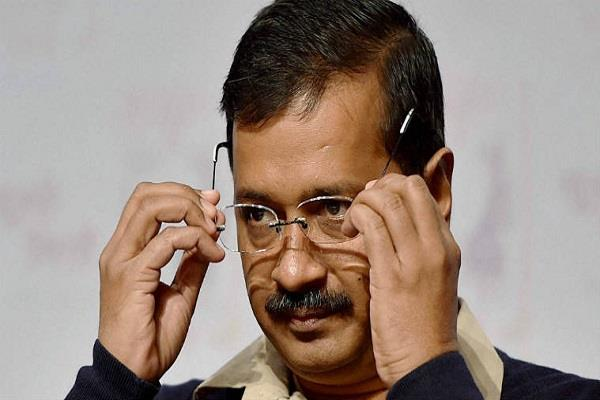 kejriwal gets relief from patiala house court