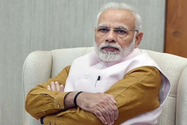 pm modi to visit singapore next week take part in east asia summit