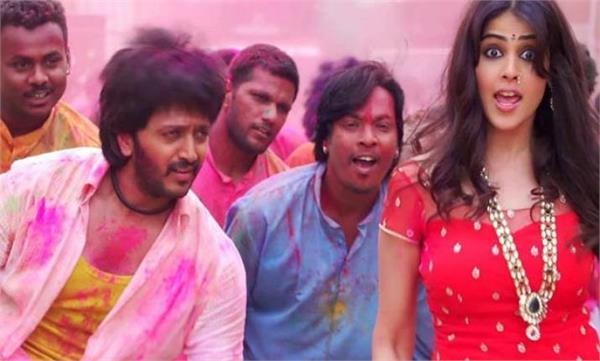 riteish deshmukh genelia deshmukh video song