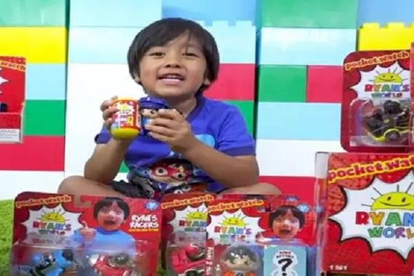 the 8 year old kid earning a wealth of youtube earns 1 5 billion