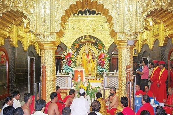 sai baba trust of shirdi has given rs500 crore interest free loan to maharashtra
