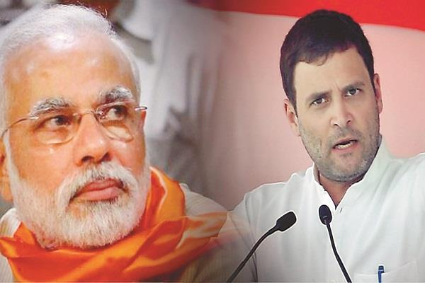 rahul gandhi is emerging as a challenge for modi