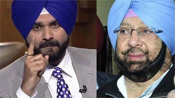 sidhu statement against captain amarinder singh
