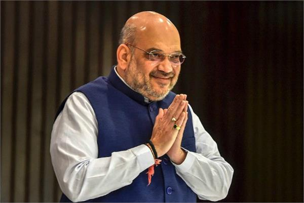 amit shah was humble in shock