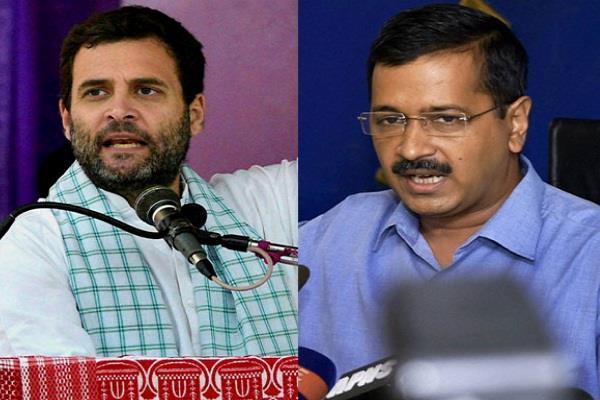 lok sabha elections modi arvind kejriwal sanjay singh congress