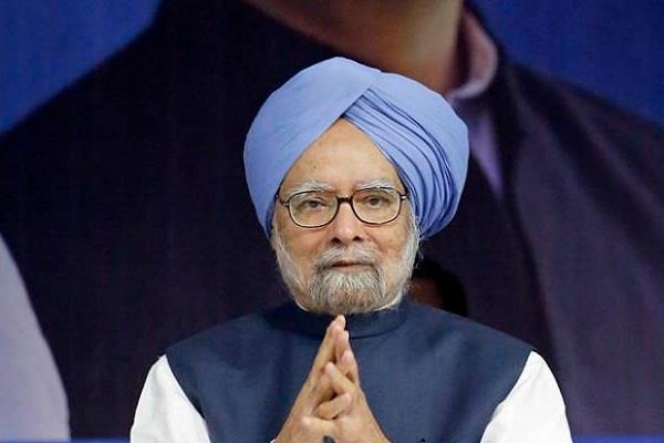congress manmohan singh parliament lok sabha elections