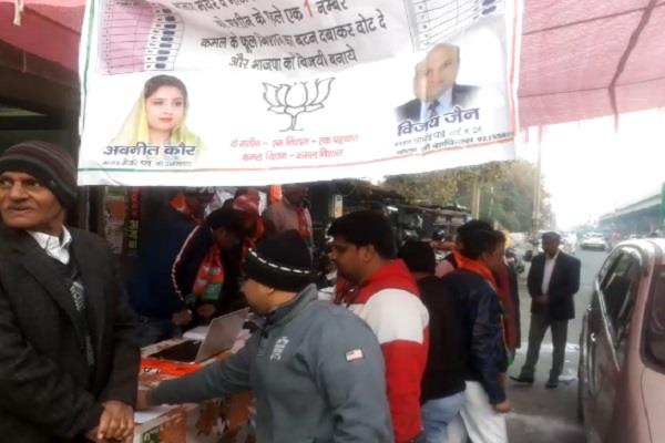 municipal elections two more booth booths of panipat declared as sensitive